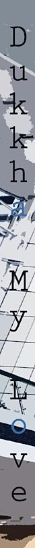 DML (Side Title).jpg