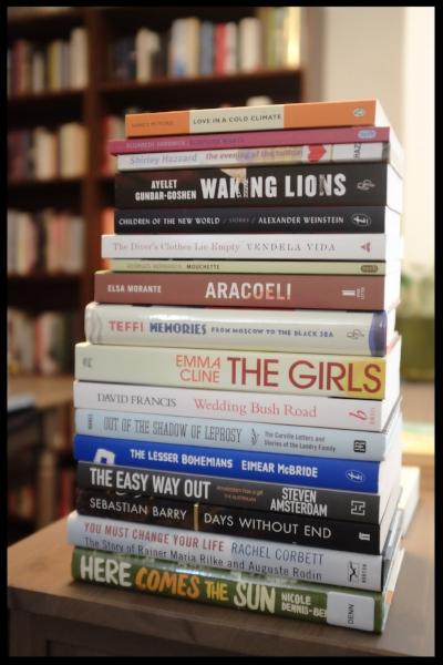 Books to read in 2017, Jennifer Levasseur.