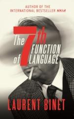 function of language.jpg
