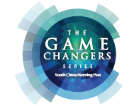 The Game Changers Series
