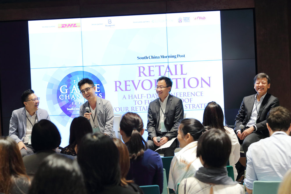 (From left) Joseph Yuen, Chairman, Hong Kong Federation of E-Commerce; Andrew Lo, Founder, EFT Payments; Joseph Chan, Chief Executive Officer, AsiaPay; and Paul Jung, Head of Products & Digital Innovation, North East Asia, Visa explained the importance of frictionless retail for consumer conversion.