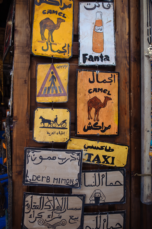 Morocco54.jpg