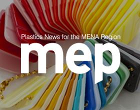 MEP Brand Image