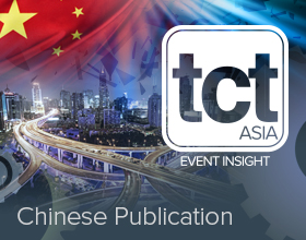 TCT Asia Event Insight