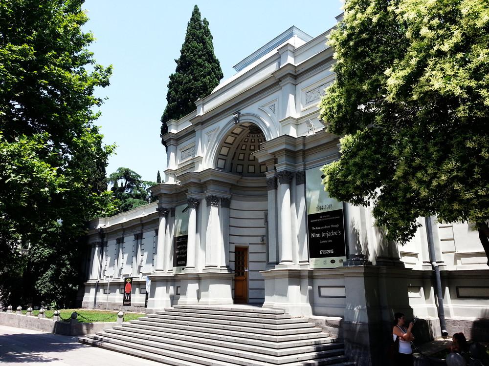 Rustaveli Art Gallery.