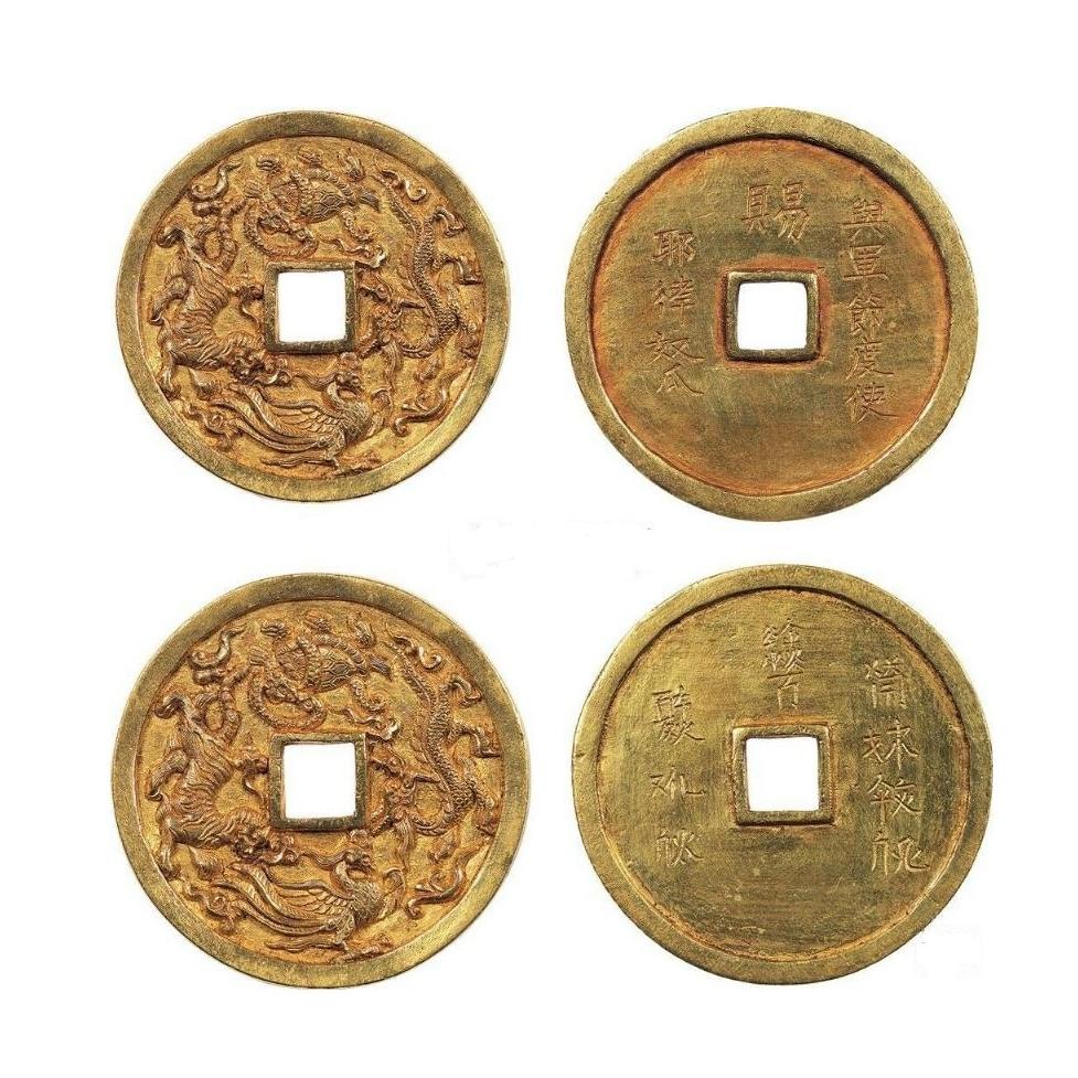 1-07-Coins.jpg