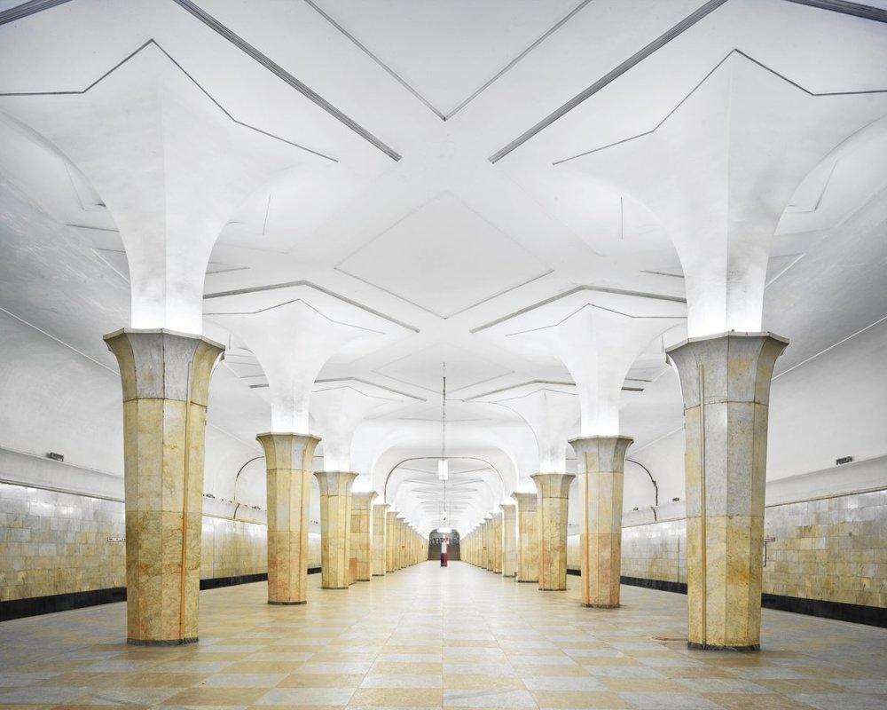Kropotkinskay Metro Station