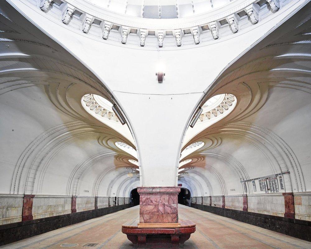 Sokol Metro Station