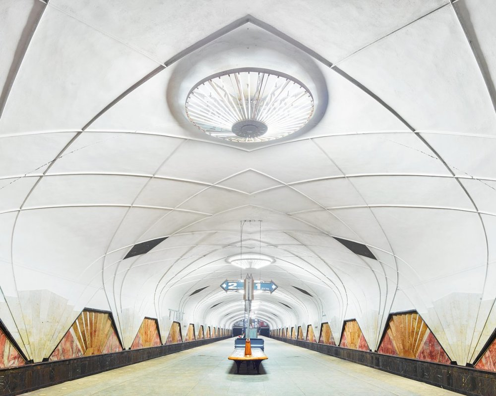 the Aeroport Metro Station.jpg