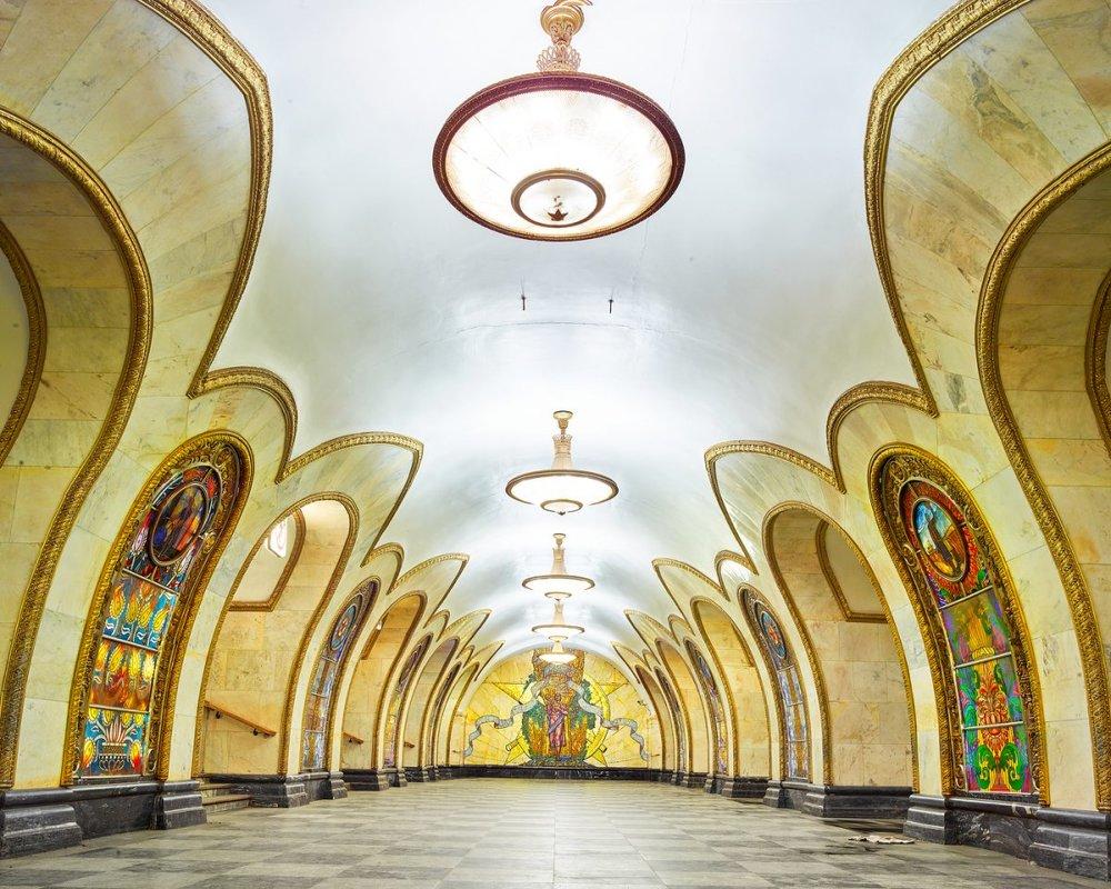 Novoslobodskaya Metro Station.jpg