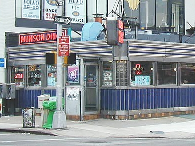 Munson Diner - 11th Avenue & West 48th StreetBuilt by the Kullman Dining Car Company 1950Moved to Liberty, NYListed on the National Register of Historic Places.