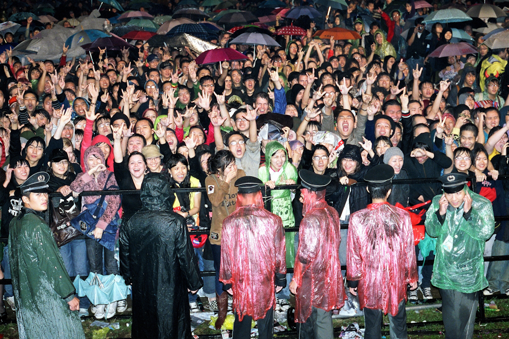 Beijing Crowd, October 2007