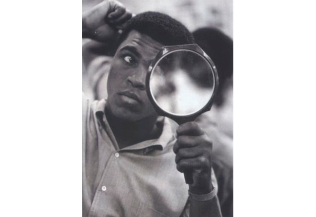 Ali Magnifying Glass