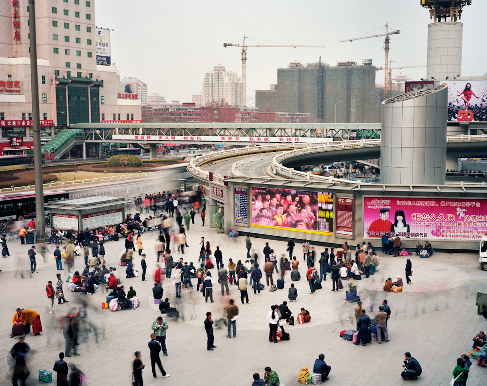 North Square of Beijing West Railway Station, Fengtai District, Beijing, China, 2010.