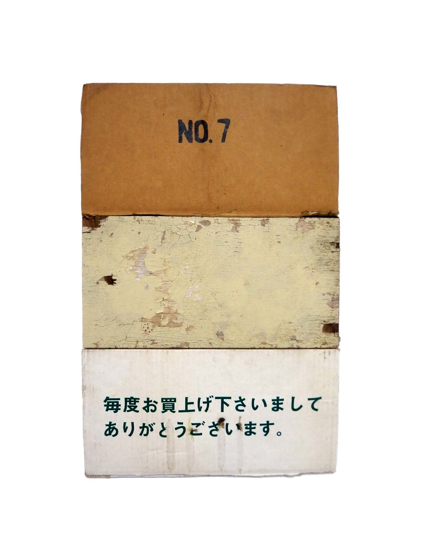 05_NO.7.jpg