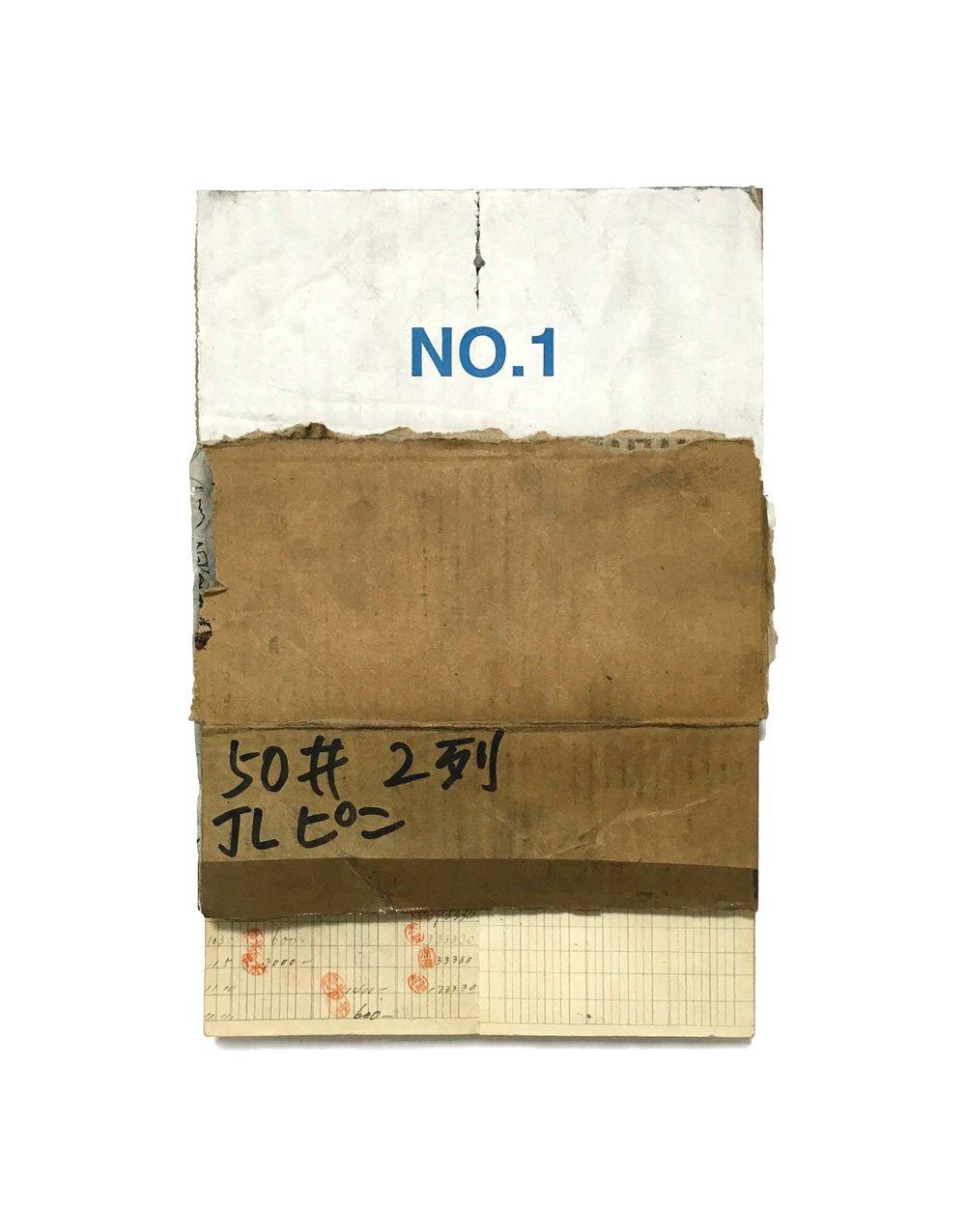 06_NO.1.jpg