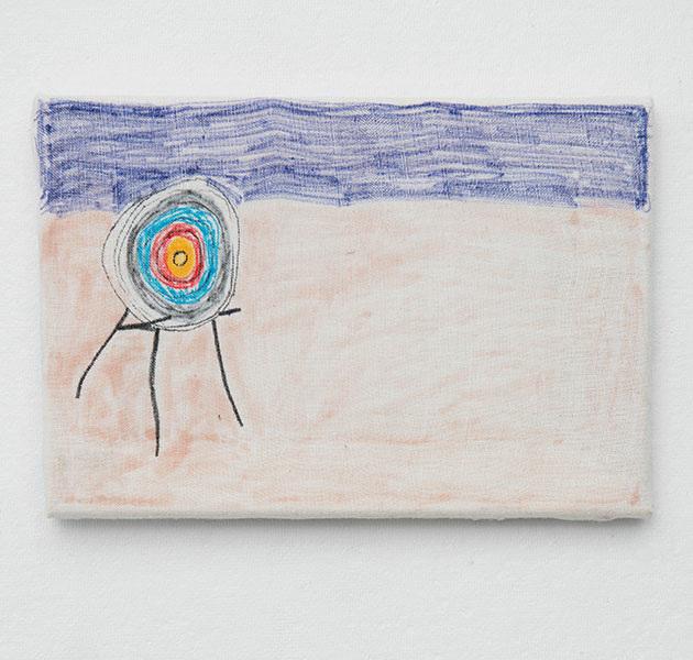 bullseye-copy_630.jpg
