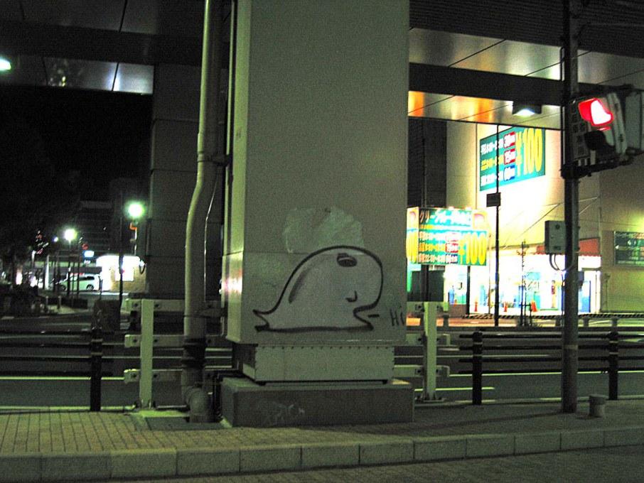 David-Choe-Munko-Whale