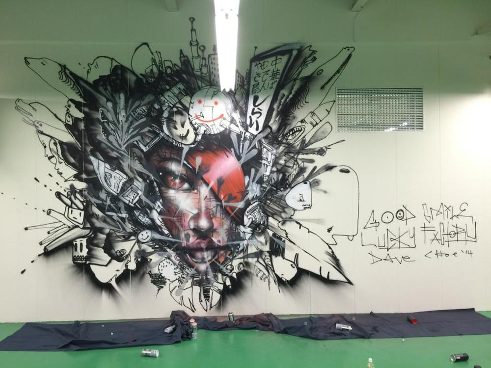 David-Choe-Good-Smile-Company-Mural-08