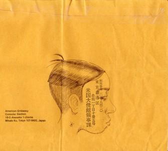 David-Choe-Prison-Art
