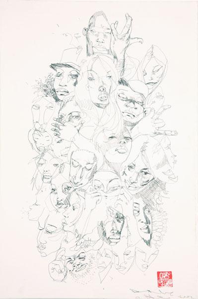 David-Choe-Skrunchface-1