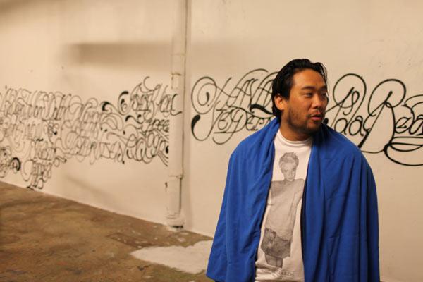 David-Choe-Nuart-19