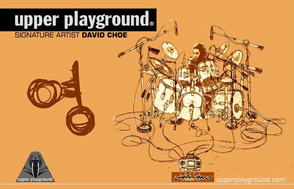David-Choe-Signature-Artist-Campaign-2002