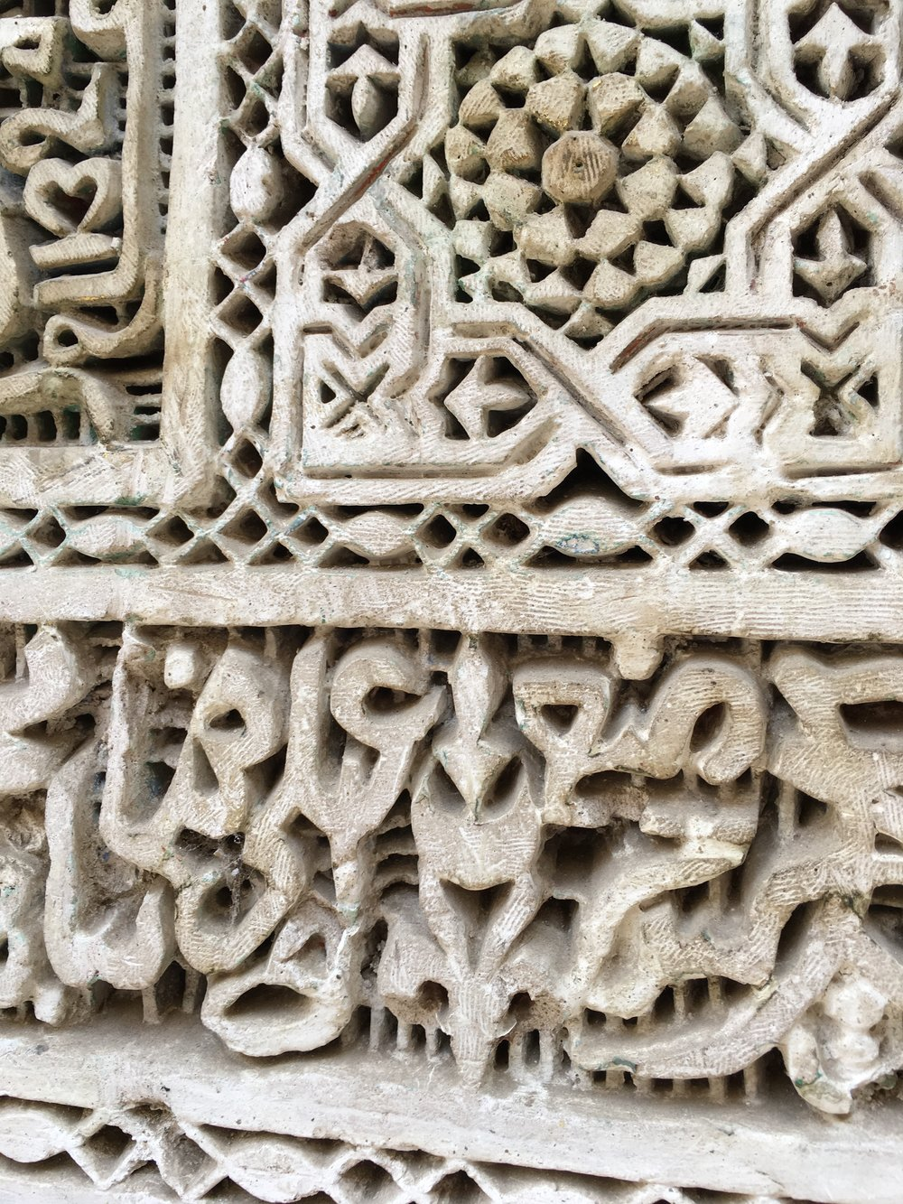 white Moroccan carved mosaic