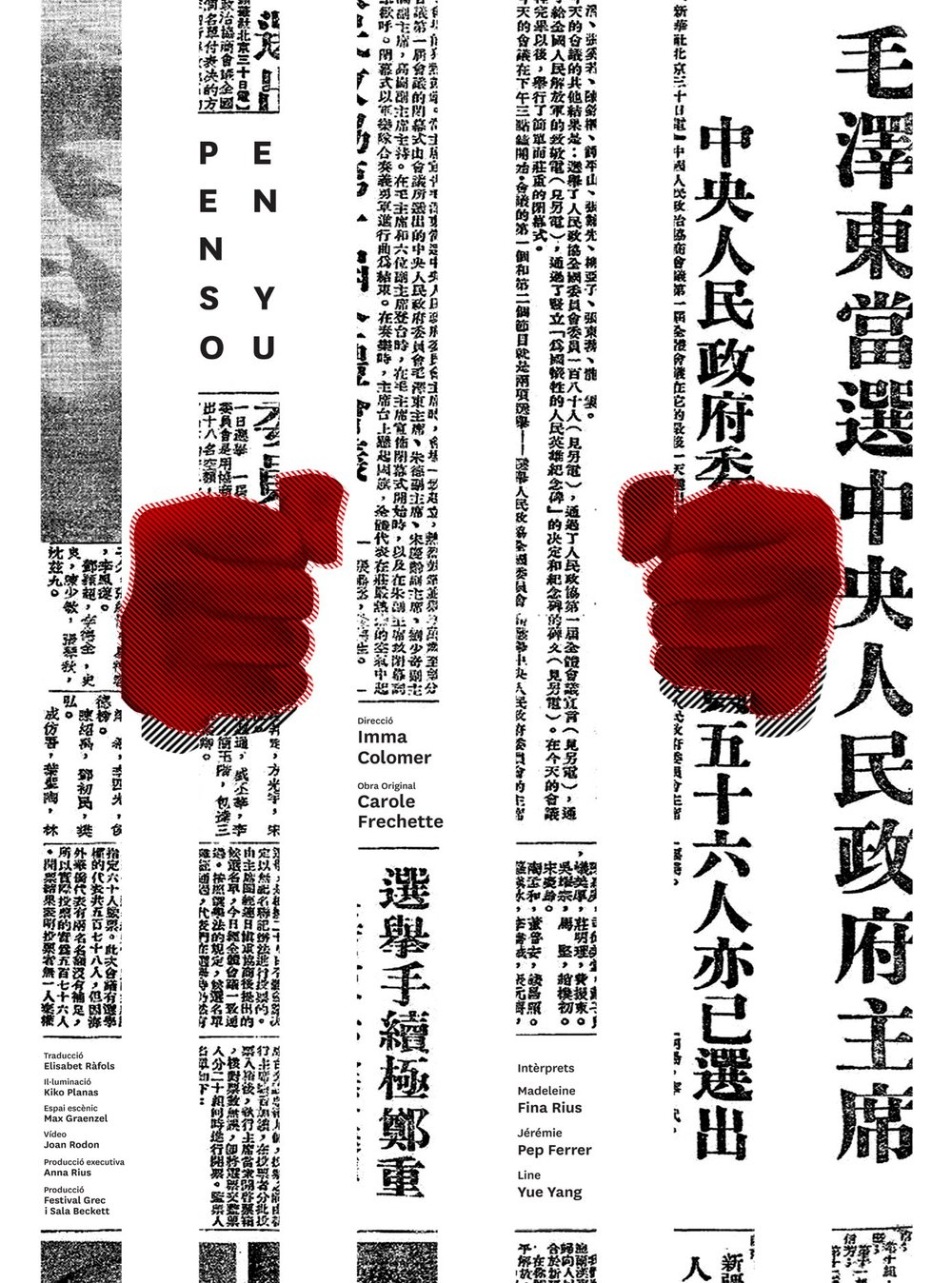 'Word Cell'. One of the topics of the play is the isolation felt when diving in a subject I took a Chinese newspaper as a sort of mind prison.