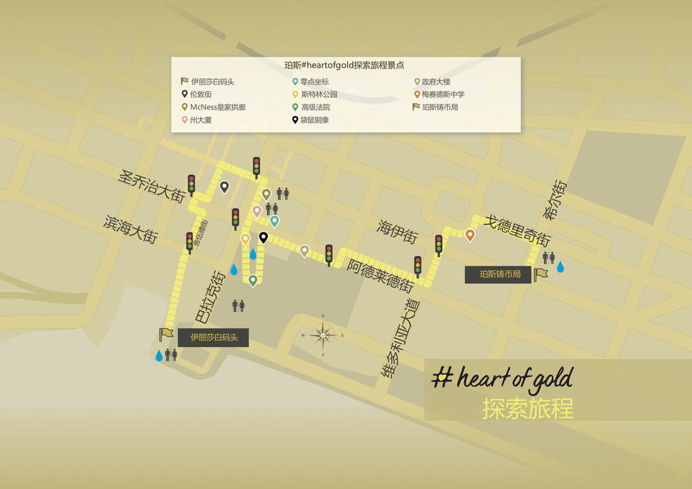 GIGBF118 Perth Trail Map CHN.jpg