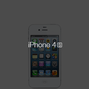 iPhone4s-over.png
