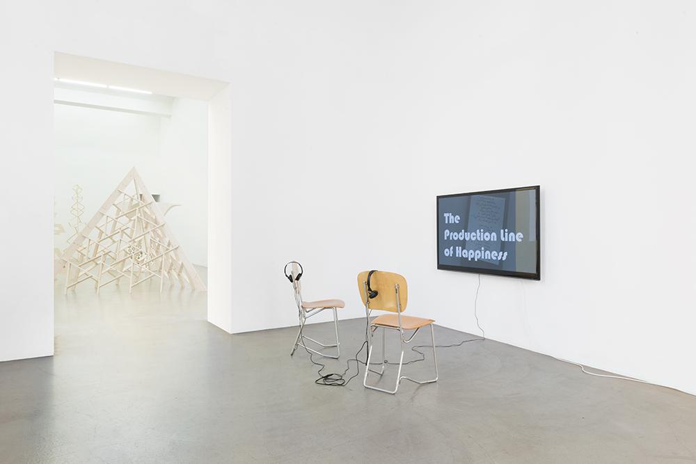 Exhibition View, Unsere Herkunft haben wir uns selbst ausgedacht, curated by_Susanne Titz, Galerie Meyer Kainer, 2016, Photo: Galerie Meyer Kainer