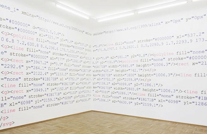 Exhibition View, Galerie Nächst St. Stephan, curated by_María de Corral / Dan Cameron, 2009, Foto: Markus Wörgötter