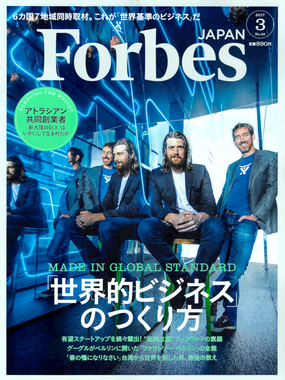 COMMON in Forbes - Click on the cover to read.
