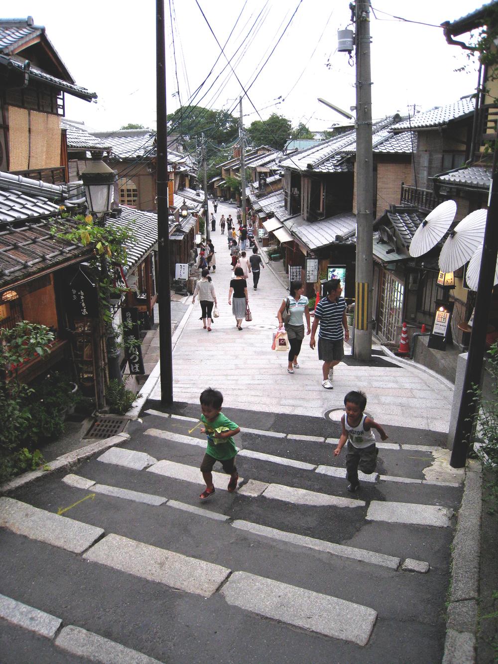 Kyoto / Japan
