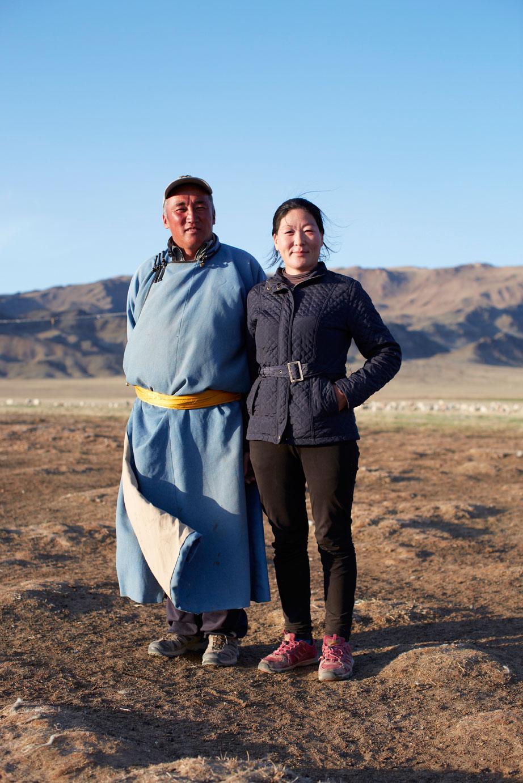 Mongolian Herder Community