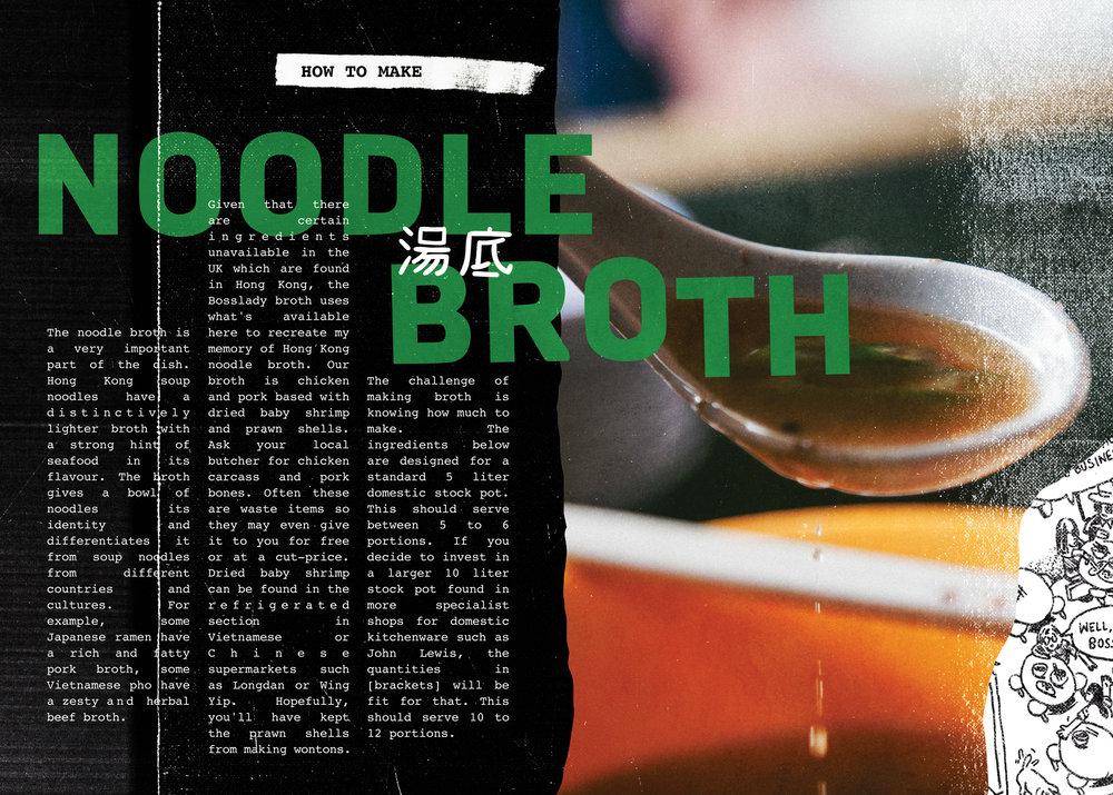 broth-1-2.jpg