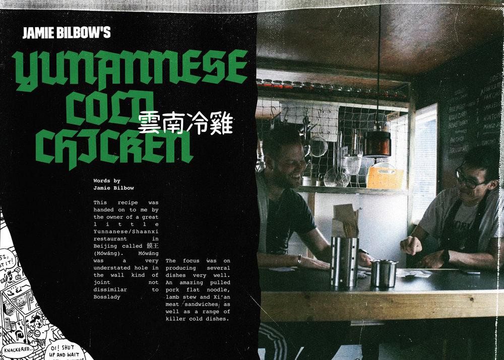 yunannese-chicken-1-2.jpg