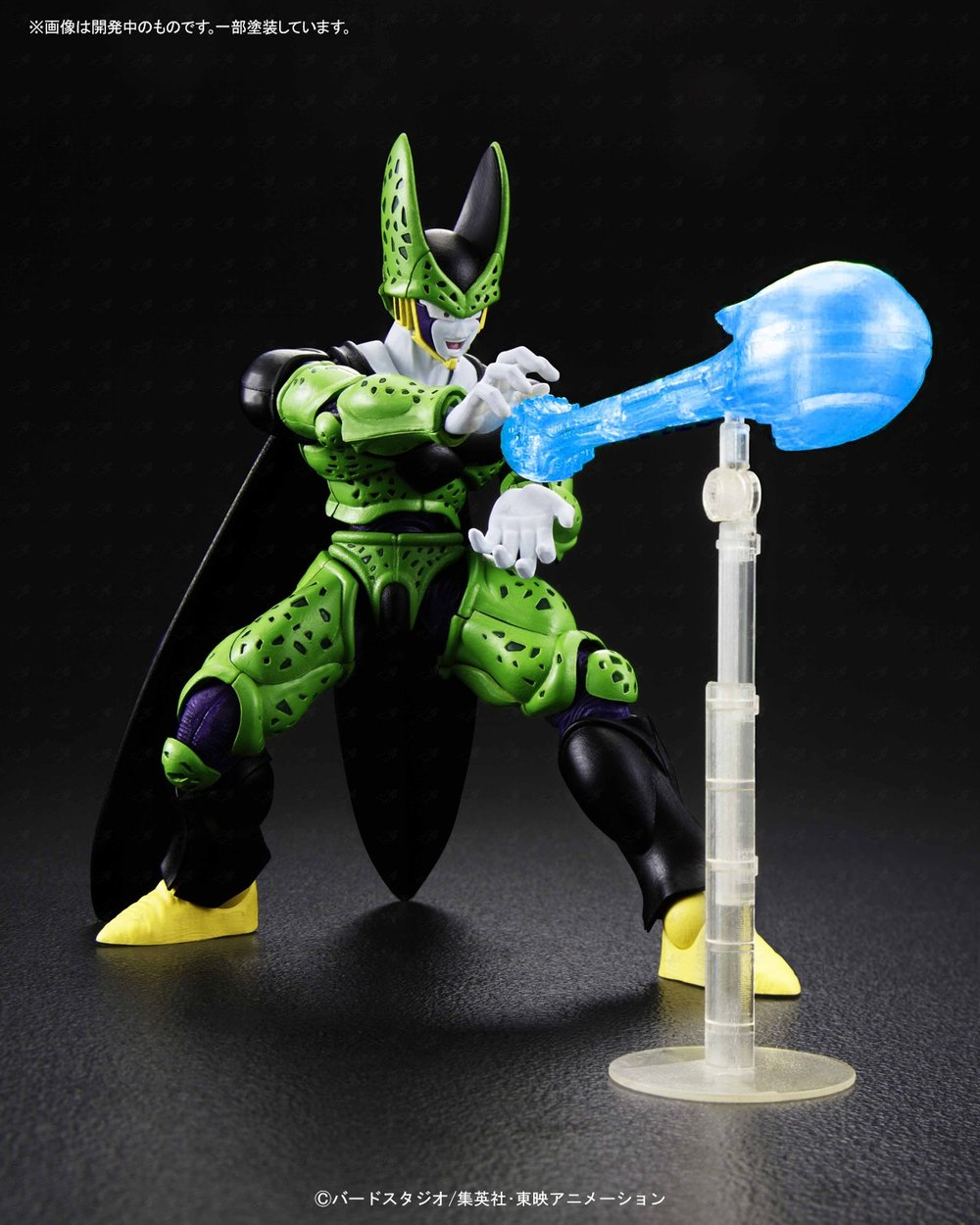 Figurise Standard Perfect Cell