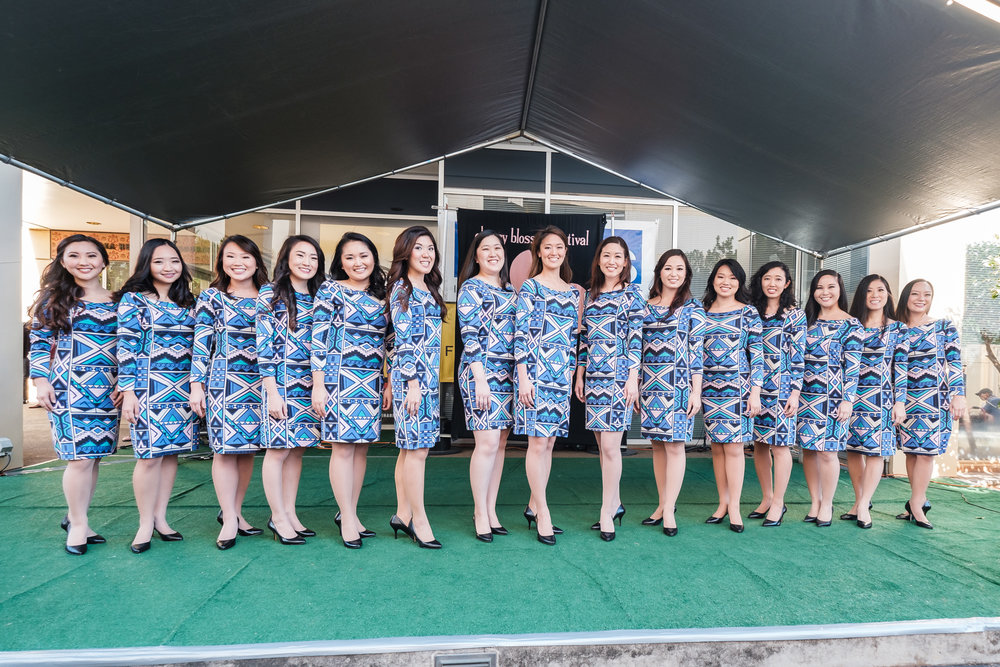 (From left) Ruth Taketa, Jennifer Ezaki, Kelly-Ann Takiguchi, Kaelyn Okuhata, Lauren Umamoto, Nicole Nakamoto, Lori Kim, Kelli Ann Wong, Marcie Kamei, Kristie Maeshiro-Takiguchi, Carly Ishihara, Michelle Ota, Heather Omori, Joylene Kurihara, Roxanne Takaesu.