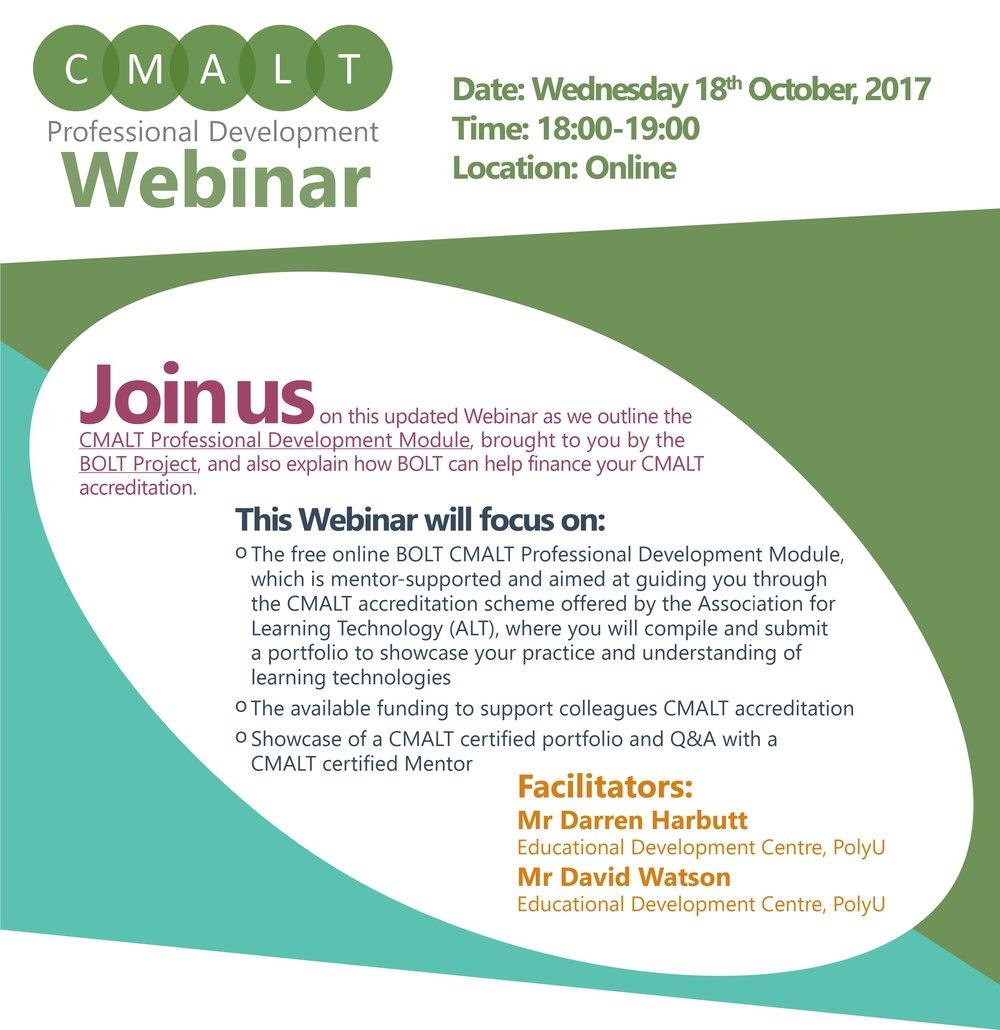 CMALT Webinar Oct2017 web image.jpg