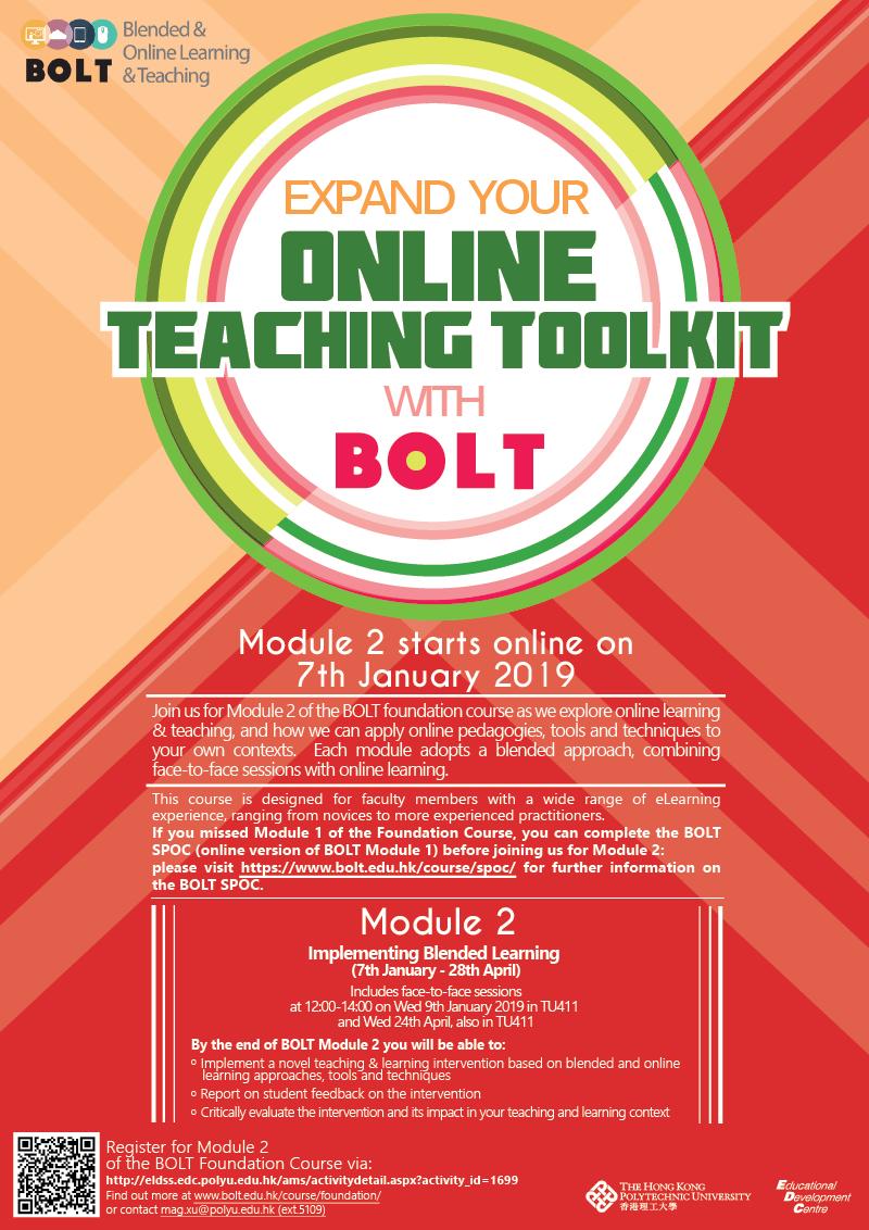 20190107_BOLT_cohort6_module2(ver2).png