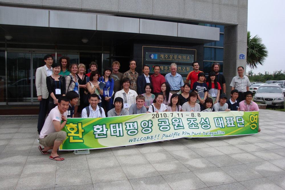 PRP Jeju Day 3 (4).JPG