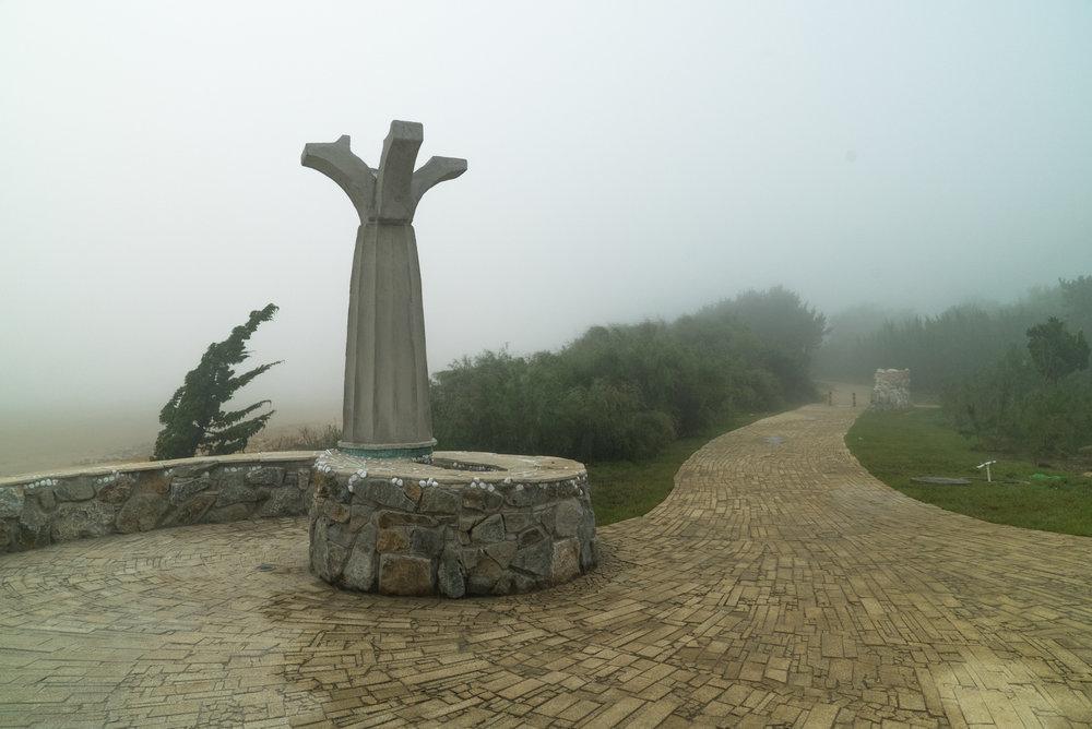 tides park -fog.jpg