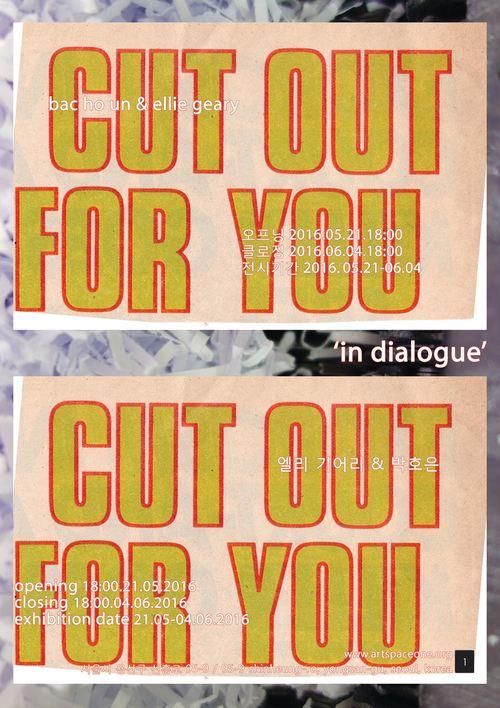 final+poster_forweb1024.jpg