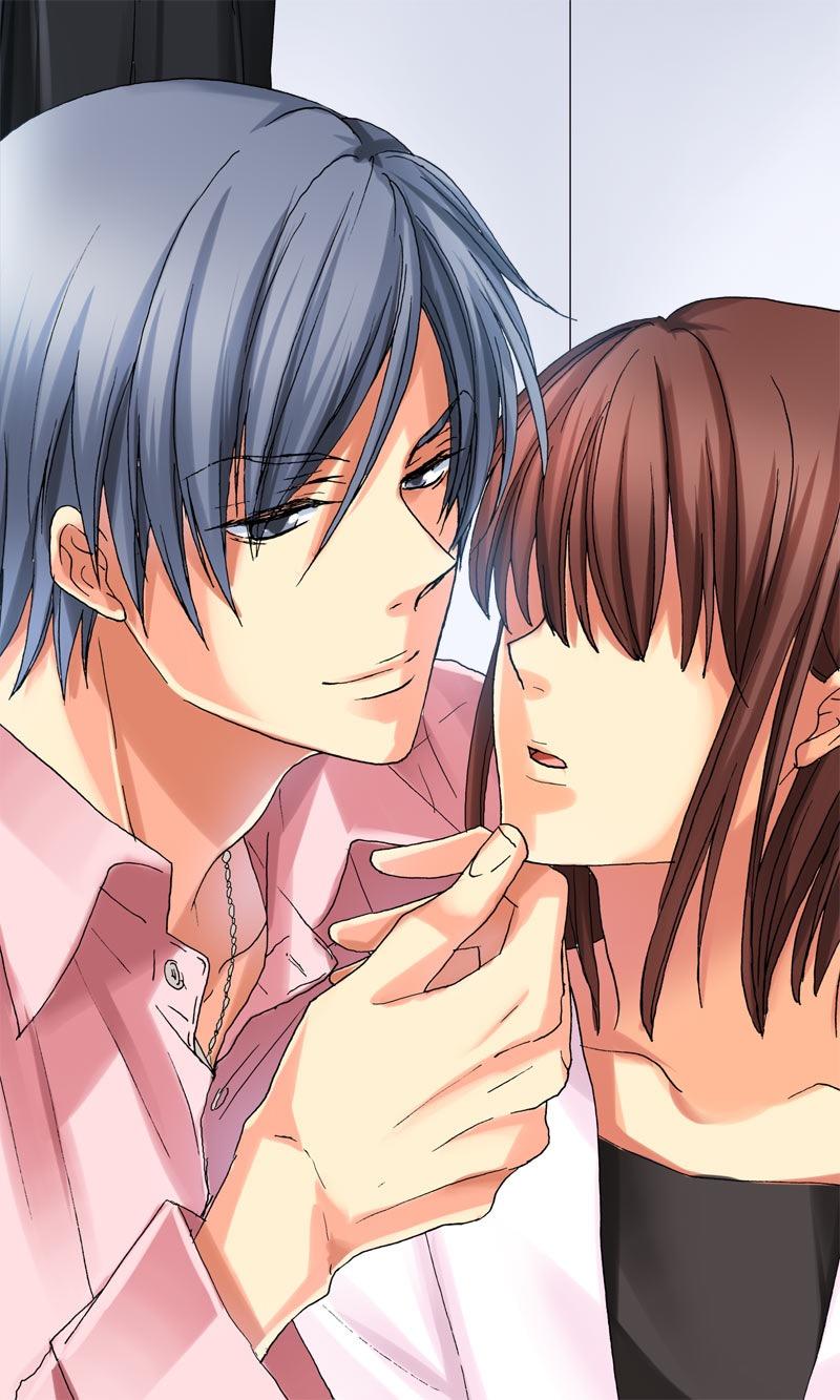 Chihiro, Season of Love: Happy End Epilogue