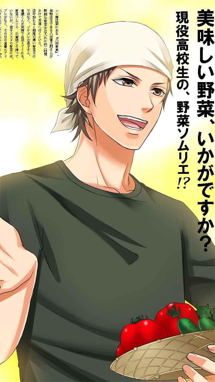 Ryuzo, Main Story: Story 9