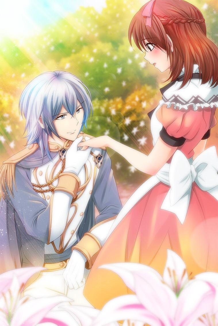Sakuto: Sweet Ending