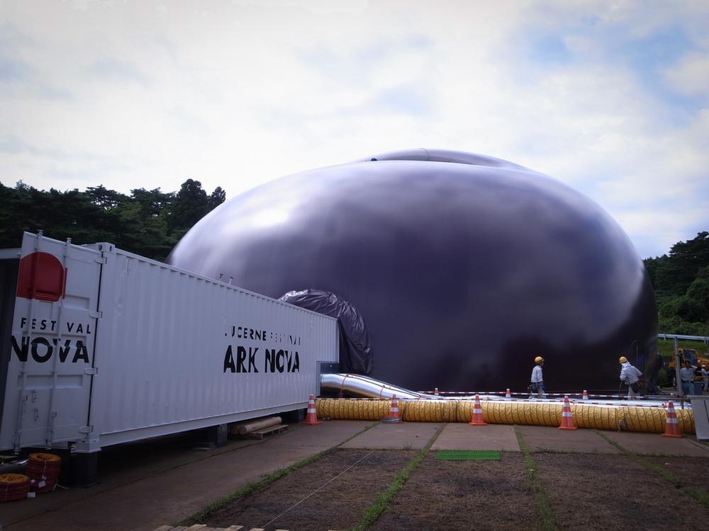 Ark Nova