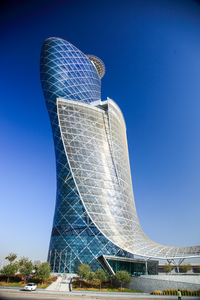 Abu Dhabi National Exhibition Center